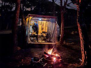 night-time - Victor Kayem