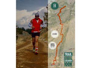 Georges Saado - 100km run map